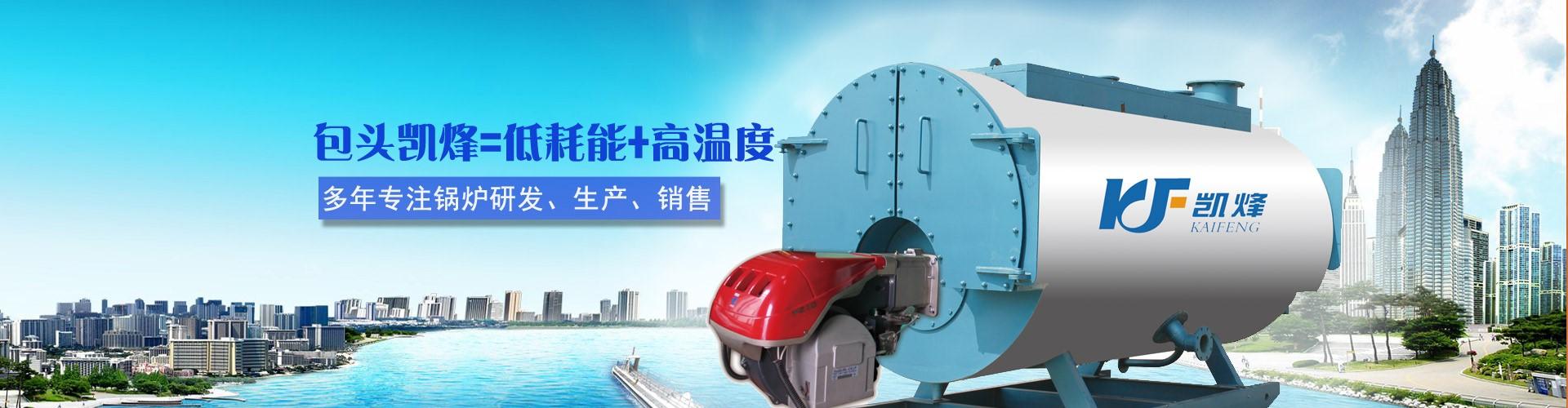内蒙古压力容器