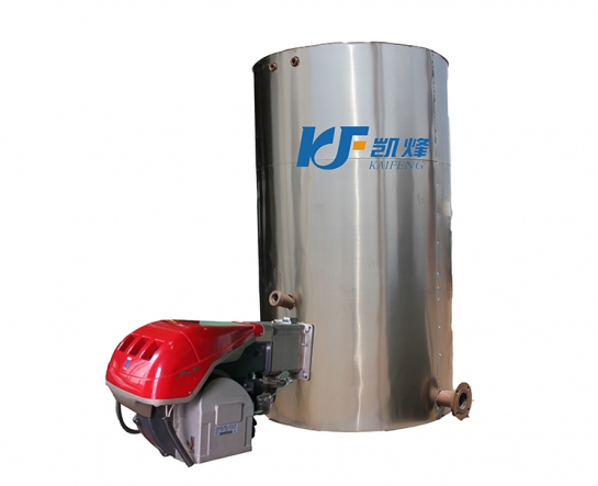 CLHS-Y(Q)型系列燃油/燃气锅炉